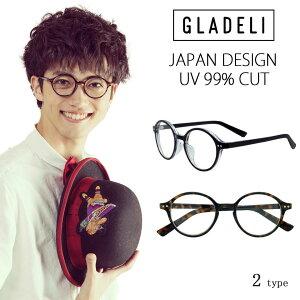 【送料無料】【全2色】GLADELI クラシック ラウンド ブラック べっ甲 丸 丸メガネ 伊達メガネ おしゃれ G49-34A メンズ レディース