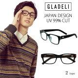 【送料無料】【全2色】GLADELI レザー テンプル 伊達メガネ G50-11 メンズ おしゃれ ブラック べっ甲