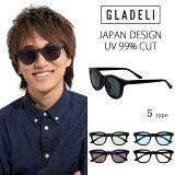 【送料無料】【全5色】GLADELI クラシック サングラス ブラック マットブラック グレー ブルー ミラー ミラーレンズ G50-41 レディース メンズ 【gladeliオススメ】