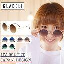 【全4色】GLADELI クラシックメタルサングラス G33-82 レ...