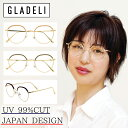 【全3色】GLADELI クラシックメタル伊達メガネ G70-00 レ...