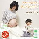 妊娠 マタニティ クリーム 妊娠 ケア 低刺激 敏感肌 オーガニックオイル 無添加 ママ ビギー 120g 送料無料