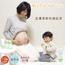 ビギー 妊娠線予防クリーム 妊娠線クリーム マタニティクリー...