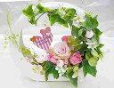 母の日 サーキュレーターホワイトベース ピンクのバラのアレンジ ≪華麗...