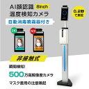 【ポイント5倍】 佐藤計量器製作所 温度表示器 SK-M460-T (センサ別売) (No.8091-00)