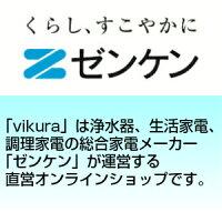 ゼンケン直営ショップ「vikura」