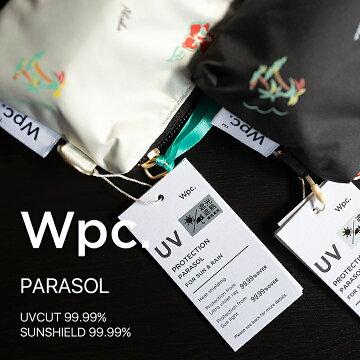 Wpc日傘折りたたみ傘レディース遮光遮熱軽量UVカット99.99%遮光ハワイ晴雨兼用PUコーティングw.p.cワールドパーティー801-4927