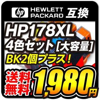 HP178XL-4+BK2