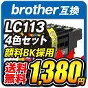LC113-4PK 【お徳用 4色パック】 brother ブラザー ...
