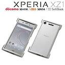 Deff(ディーフ)CLEAVE Aluminum Bumper Chrono for Xperia XZ1 アルミバンパー (ウォームシ……