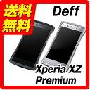 Xperia XZ Premium SO-04J アルミバンパー ケース エクスペリア / Deff CLEAVE Aluminum Bumpe……