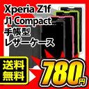 Xpeira Z1f SO-02F / J1 Compact ケース 手帳型 レザーケース カバー 純正卓上ホルダ 対応 コ……