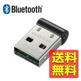 bluetooth USB アダプタ LBT−UAN05C2 超小型 レシーバー アダプター ブルートゥース 4.0 EDR / LE対応(省電力) Class2 / Windows10対応 / ドングル LBT-UAN05C2 elecom エレコム 【送料無料】