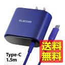 エレコム 充電器 ACアダプター USB Type C 折畳式プラグ 2.4A出力 1.5m ネイビー MPA-ACC01NV ELECOM