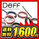 スマホ 携帯 デジカメ ストラップ リング 落下防止 Deff ディーフ Finger Ring Strap Aluminum Combination / 天然木タイプ DFR-WD04EBK / DFR-WD04OGD / DFR-WD04PRG おしゃれ 【送料無料】
