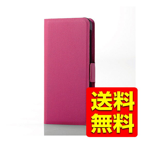 Walkman S 手帳型 レザー ウルトラスリム サイドマグネット ピンク ウォークマン 保護カバー ケース DAPアクセサリ  AVS-S17PLFUPN / ELECOM エレコム