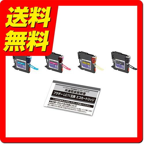 LC11-4PKブラザー互換インクプリンターインクカートリッジColorCreationBROTHERエコカートリッジ4色セット