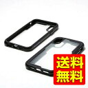 iPhoneXs / iPhoneX ケース カバー 保護ケース TOUGH BUMPER Case for iPhoneXs iPhone10s テ……