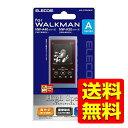Walkman A フィルム 液晶保護 フィルム ブルーライトカット 衝撃吸収 高光沢 ウォークマン AVS-A17FLFBL...