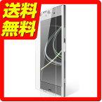 Xperia XZ Premium フィルム 液晶保護フィルム 衝撃吸収 気泡防止 光沢【安心の日本製】 Xperia(TM) XZ Premium用フィルム/衝撃吸収/光沢 PM-XXZPFLPG / ELECOM エレコム 【送料無料】