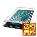Xperia XZ3 ガラスフィルム SO-01L SOV39 フルカバー 全面保護 0.33mm ブルーライトカット 【……