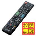 エレコム かんたんTVリモコン 東芝 レグザ用 ブラック ERC-TV01BK-TO 1個 ELECOM