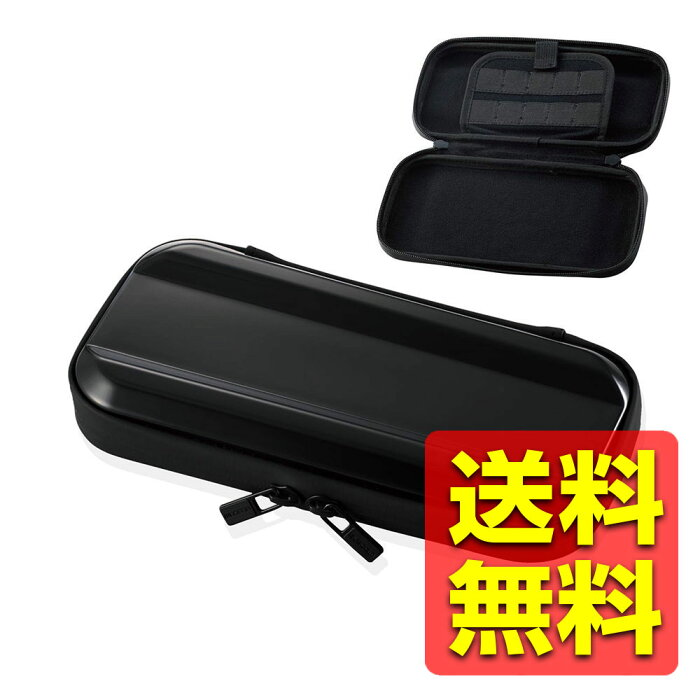Nintendo Switch Lite専用/ZEROSHOCKハードポーチ/ブラック GM-NSLZSHCBK / ELECOM エレコム 【送料無料】