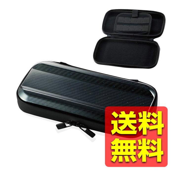 Nintendo Switch Lite 専用 ポーチ [超衝撃吸収・ハードシェル] カーボン調ブラック GM-NSLZSHCCB / ELECOM エレコム 【送料無料】