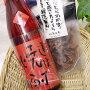 お買い得!お酒とおつまみセット水口酒造麦焼酎振鷺閣(しんろかく)720ml&和酒庵焼えび35g