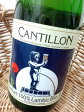 カンティヨン グース 375mlCantillon Geuzu 375ml