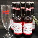 送料無料(一部地域除く)バドワイザー 335ml瓶×5本 オリジナルグラス1個付 アメリカ