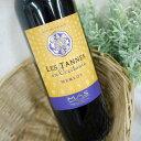 ヴィンテージ ワイン 人気