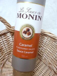 コーヒーベースのドリンクにはもちろん、デザートのトッピングに♪小容量で家庭で使いやすいモ...