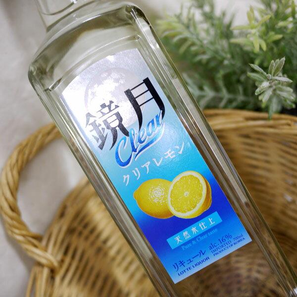 ふんわり鏡月 クリアレモン 天然水仕上 リキュール alc.16% 700ml サントリー