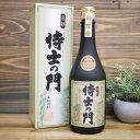 芋焼酎 旧酎 侍士の門 源流カメ仕込み 720ml 25度/ 太久保酒造