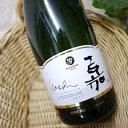 高畠ワインスパークリング シャルドネ 嘉 BRUT 750ml