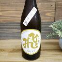 飛良泉 山廃純米酒(特別純米酒) 限定生酒 マル飛NO.77 720ml クール便発送