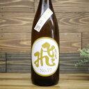 飛良泉 山廃純米酒(特別純米酒) 限定生酒 マル飛NO.77 1800ml クール便発送