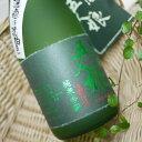 自然酒 五人娘 純米吟醸 720ml / 寺田本家