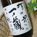 【専用オリジナル化粧箱入り】一ノ蔵 有機米仕込 特別純米酒 1800ml