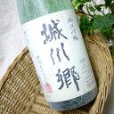 城川郷純米吟醸1800ml/中城本家酒造