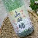 白牡丹 山田錦 純米酒 1800ml