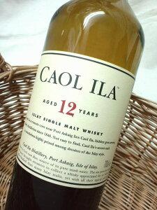 カリラ 12年 700ml (並行品)CAOL ILA 12
