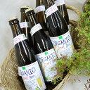 まとめ買いでお買い得♪オーガニックビール(ドイツ) 330ml×6