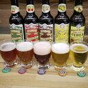 【オーガニック・ビオ】送料無料(一部地域除く)サミエルスミス フルーツビールセット 355ml×5本 輸入ビール イギリス 飲み比べ