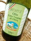 イタリア産 エクストラ ヴァージン オリーブ オイル 1000ml(915g)トッレ・デル・ソーレ