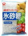 果実酒造りにお勧め氷砂糖 クリスタル 1Kg