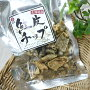 北海道産鮭皮チップ31g/(株)江戸屋