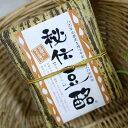 秘伝豆酩(ひでんとうべい)100g /豆腐のもろみ漬け※要冷...