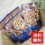 【ネコポス発送送料無料】柿のたねキャラメルタフィー50g5袋セット